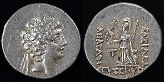 Ariarathes VIII of Cappadocia - O: Diademed head of Ariarathes VIII