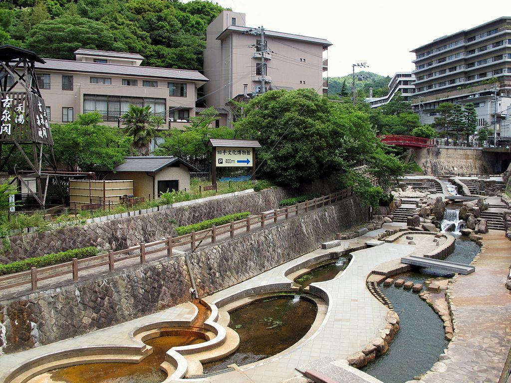 Arima Onsen River 2013