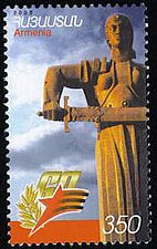 ArmenianStamps-320.jpg