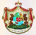 Armoiries de la famille Iousoupov (1799).jpg