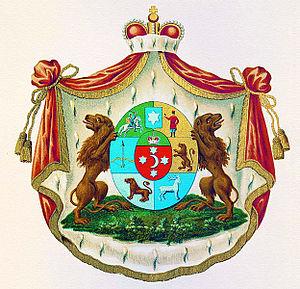 House of Yusupov - Yusupov family coat of arms (1799)