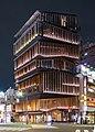 Asakusa Culture Tourist Information Center at night 2.jpg