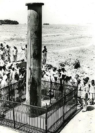 Lumbini - Ashoka Pillar Lumbini Nepal 1956