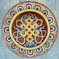 Ashtamangala JDWNRH Knot.jpg