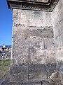 Ashtarak Karmravor church (35).jpg