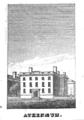 Athenaeum Bowen PictureOfBoston 1838.png