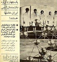 Jeunebook e programme nucl aire iranien a t lanc par le shah d 39 iran dans les ann es 1950 - Que veut dire se porter partie civile ...