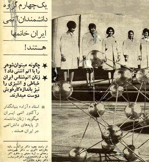 Atomic women Iran.JPG