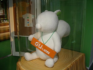 Au (mobile phone company) - LISMO-kun at KDDI Designing Studio