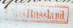 Aus Russland marking on Russian mail - type CV5 (2).png
