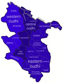 Awadh Region in India, Asia