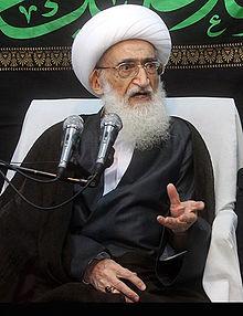 Ayatollah Hossein Nooro Hamedani by Tasnimnews 02 (cropped).jpg