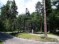 Bóbrka. pierwsza kopalnia ropy naftowej. Kopanka2.JPG