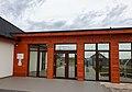 Bükkábrány Mining Museum 01.jpg