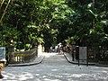 BOSQUE RODRIGUES ALVES 129 ANOS - panoramio.jpg
