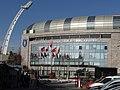Başakşehir Fatih Terim Stadyumu 20171213 (3).jpg