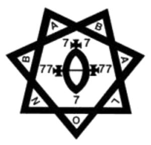 Babalon - Seal of Babalon