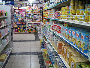 Baby food - Market aisle stocked with commercial baby food