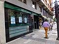 Banco Etcheverría (14813620544).jpg