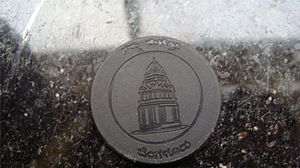 Namma Metro - Bangalore Metro Ticket (Token)-Kempegowda Tower Symbol view