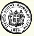Bank of Crete 1899 seal.png