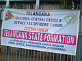 Banner of Customs & Excise Officials celebrating Telangana formation.JPG