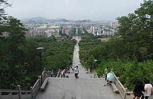 Bao'an District - View from the Honghuashan Park in Bao'an District.