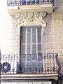 Barcelona - Distrito de Sant Andreu 08.jpg