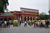 Barrackpore Railway Station - North 24 Parganas 2012-04-11 9670.JPG