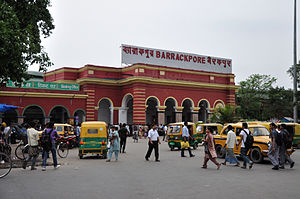 Barrackpore railway station - Barrackpore Railway Station Entrance