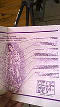 Basilica of Our Lady of Guadalupe Ovedc 22.jpg