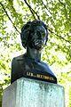 Beethovenruhe (Portrait).jpg