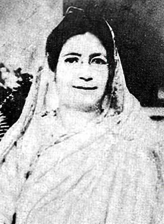 Begum Rokeya - Rokeya Sakhawat Hossain