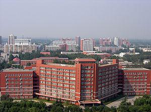 Beijing International Studies University - Main Hall, Beijing International Studies University, September 2006