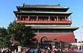 Beijing drum tower.JPG