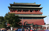 Beijing drum tower.JPG