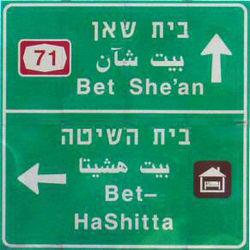 Datowanie znaków drogowych