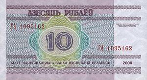 Belarus-2000-Bill-10-Reverse