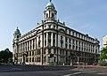 Belfast Metropolitan College.jpg