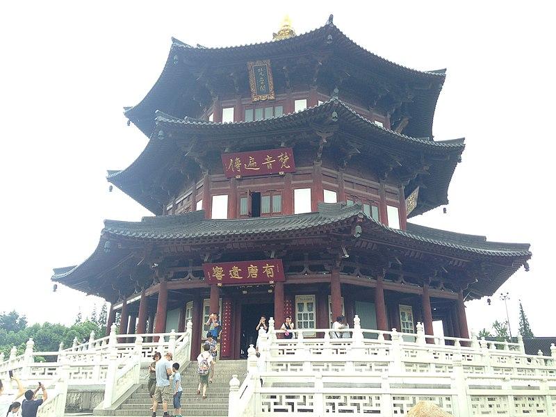 File:Bell tower of Hanshansi Temple 2.JPG
