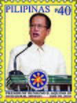 Benigno Aquino III 2010 stamp of the Philippines.jpg