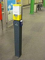 Berlin train station ticket validator.jpg
