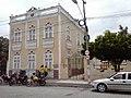 Biblioteca Pública de Aracati.jpg