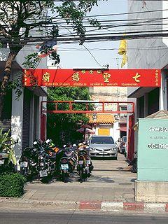 Wat San Chao Chet