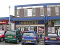 Blockbuster - Bramley Shopping Centre - geograph.org.uk - 1779532.jpg