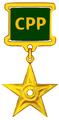 BoNM Cal Poly Pomona (Gold).png