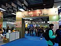 Board Game Wonderland, Taipei Game Show 20190127a.jpg