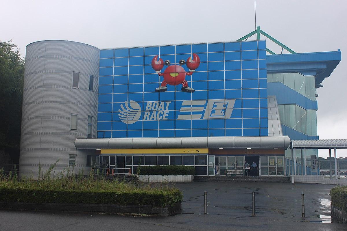 ボート レース 三国 【福井】三国競艇場でのボートレースデート!周辺スポットも楽しめるプランを紹介します