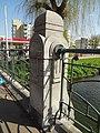Boezembrug - Rotterdam - Stone pillar.jpg