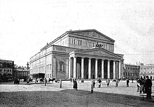 Bolshoi Theatre - Bolshoi Theatre in 1905